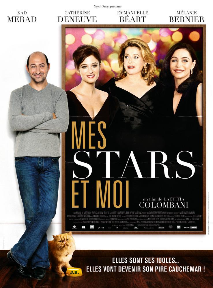 Мои звезды прекрасны. Постер с сайта kinopoisk.ru