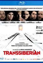 Транссибирский экспресс. Обложка с сайта amazon.co.uk