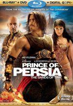 Принц Персии: Пески времени. Обложка с сайта amazon.co.uk