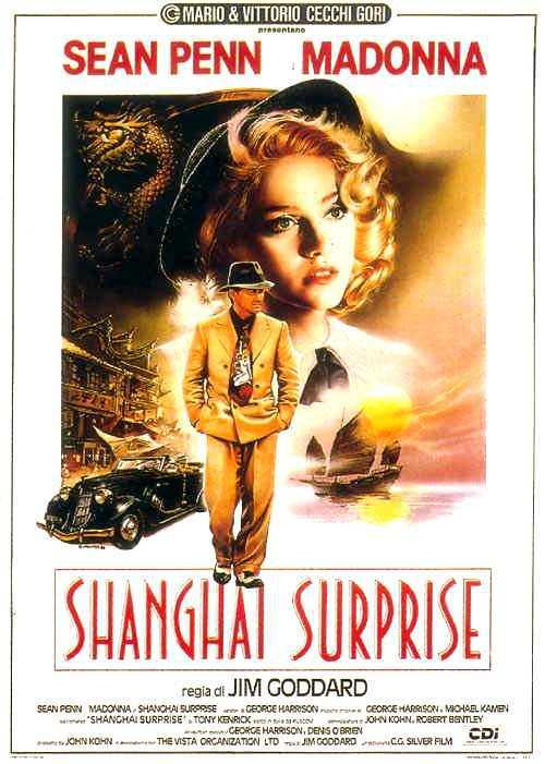 Шанхайский сюрприз. Обложка с сайта imagepost.ru