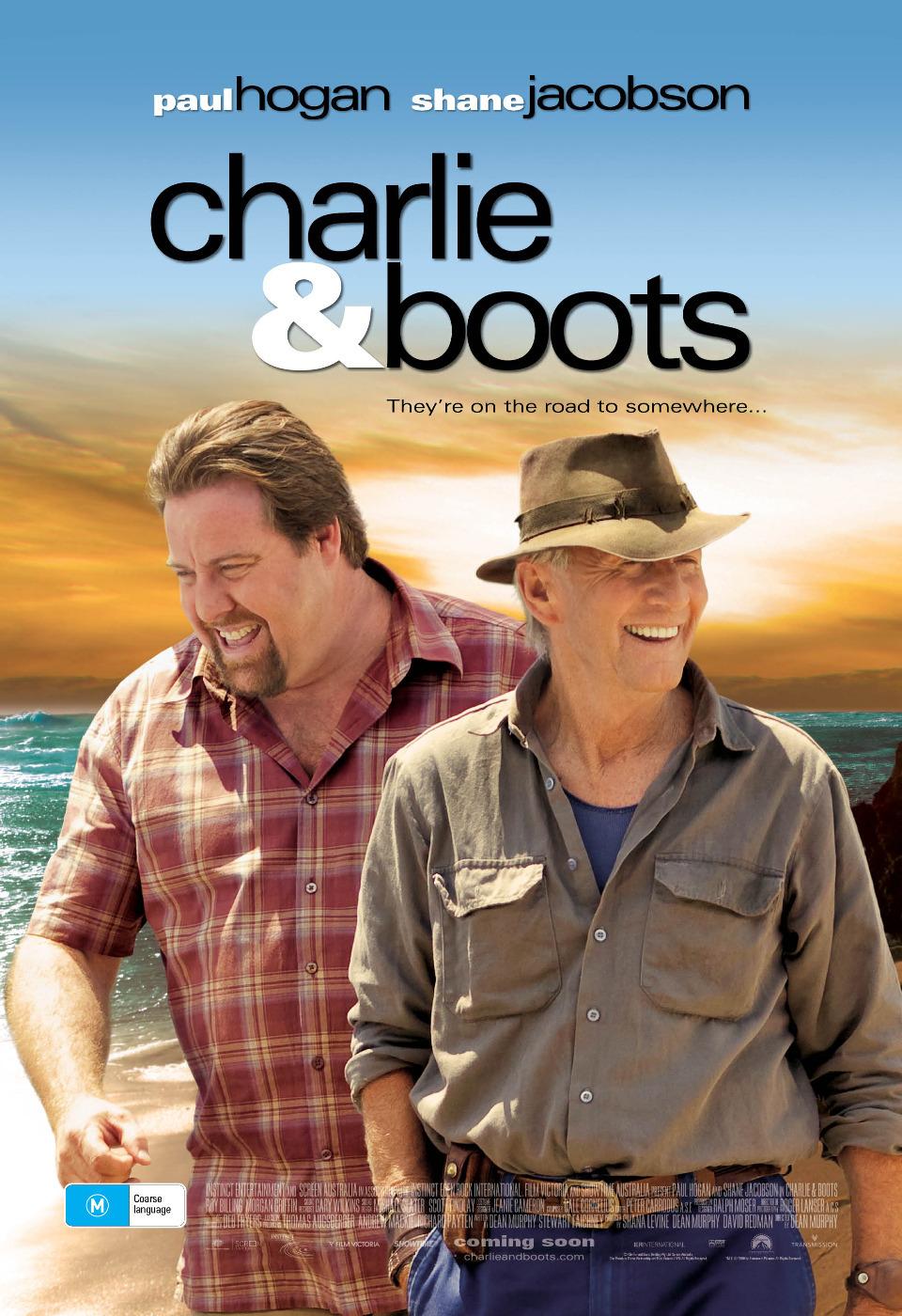 Чарли и Бутс. Обложка с сайта imageshost.ru
