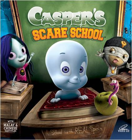 Каспер: Школа страха. Обложка с сайта videoezy.com.my
