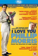 Я люблю тебя, Филлип Моррис. Обложка с сайта era-hd.ru
