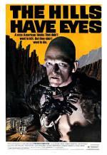 И у холмов есть глаза. Обложка с сайта radikal.ru