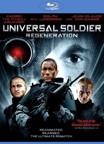Универсальный солдат 3: Возрождение. Обложка с сайта amazon.de