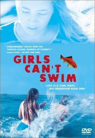 Девушки не умеют плавать. Обложка с сайта radikal.ru