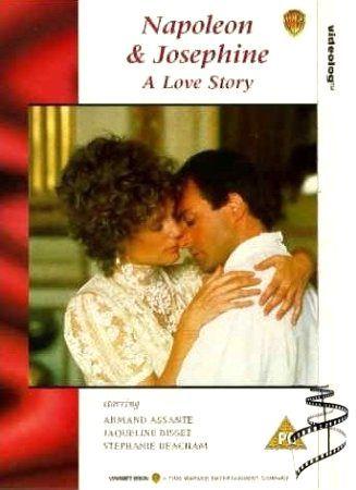 Наполеон и Жозефина. История любви. Обложка с сайта kinopoisk.ru