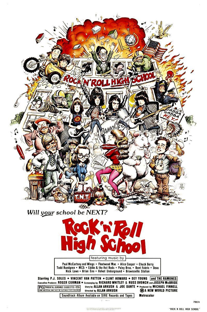 Высшая школа рок-н-ролла. Обложка с сайта keep4u.ru