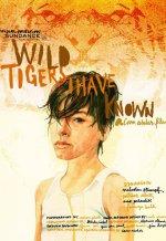 Дикие тигры, которых я знал. Обложка с сайта radikal.ru