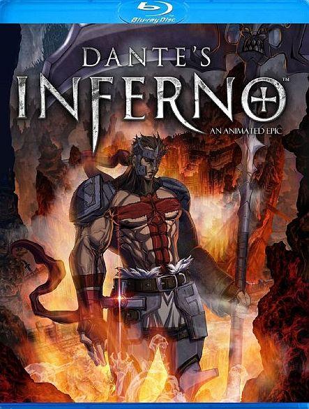 Ад Данте. Обложка с сайта amazon.com