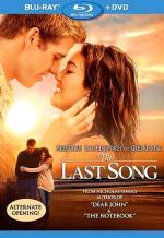 Последняя песня. Обложка с сайта amazon.com