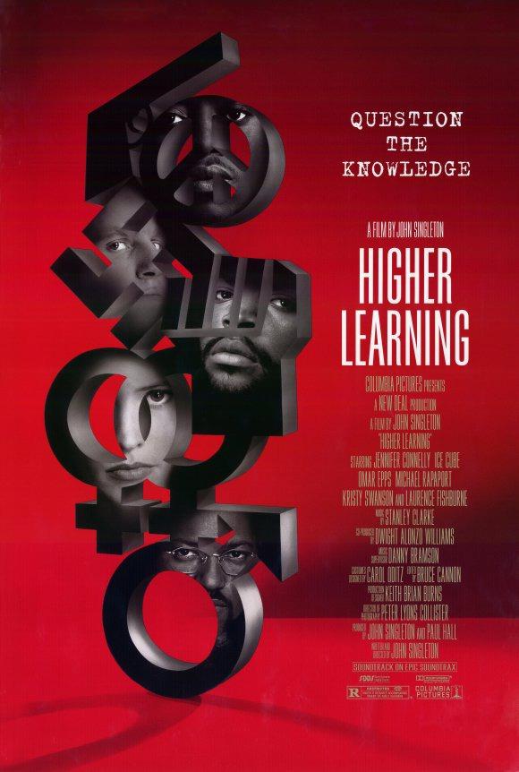 Высшее образование. Обложка с сайта amazon.com