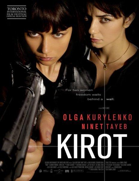 Стены. Постер с сайта kinopoisk.ru