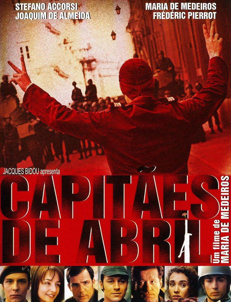 Капитаны апреля. Обложка с сайта ipicture.ru