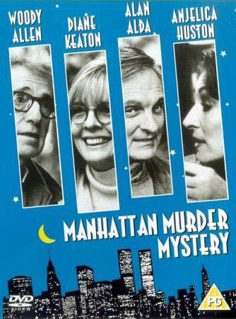 Загадочное убийство в Манхэттэне. Обложка с сайта kinopoisk.ru