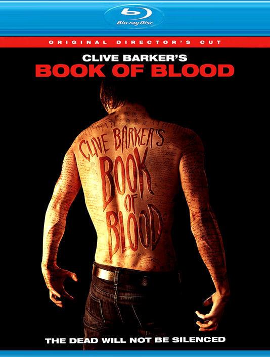 Книга крови. Постер с сайта kinopoisk.ru