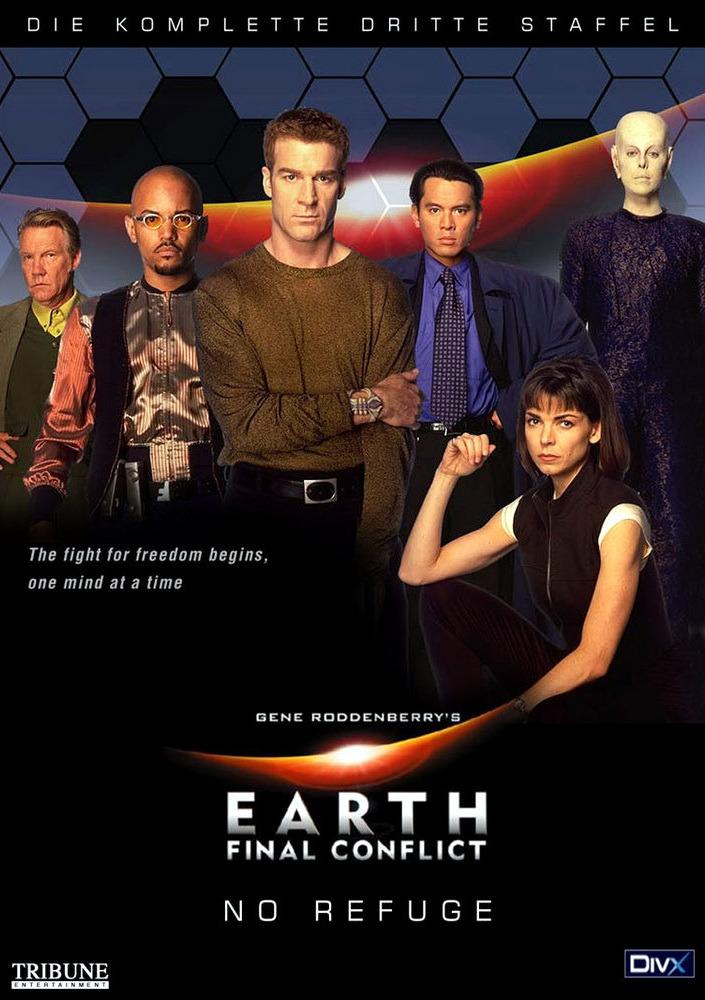 Земля: Последний конфликт. Обложка с сайта kino-govno.com