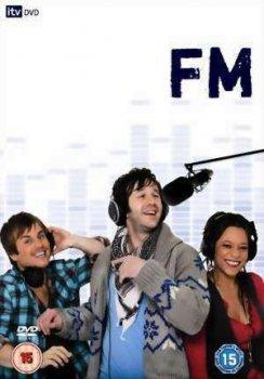 FM / ФМ / Радиоволна. Обложка с сайта kino-govno.com