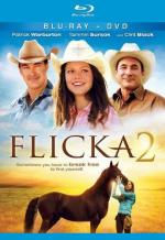 Постер с сайта efilmcritic.com