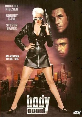 Обложка DVD с сайта on-cinema.com