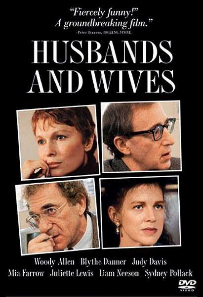 Мужья и жены. Обложка с сайта keep4u.ru