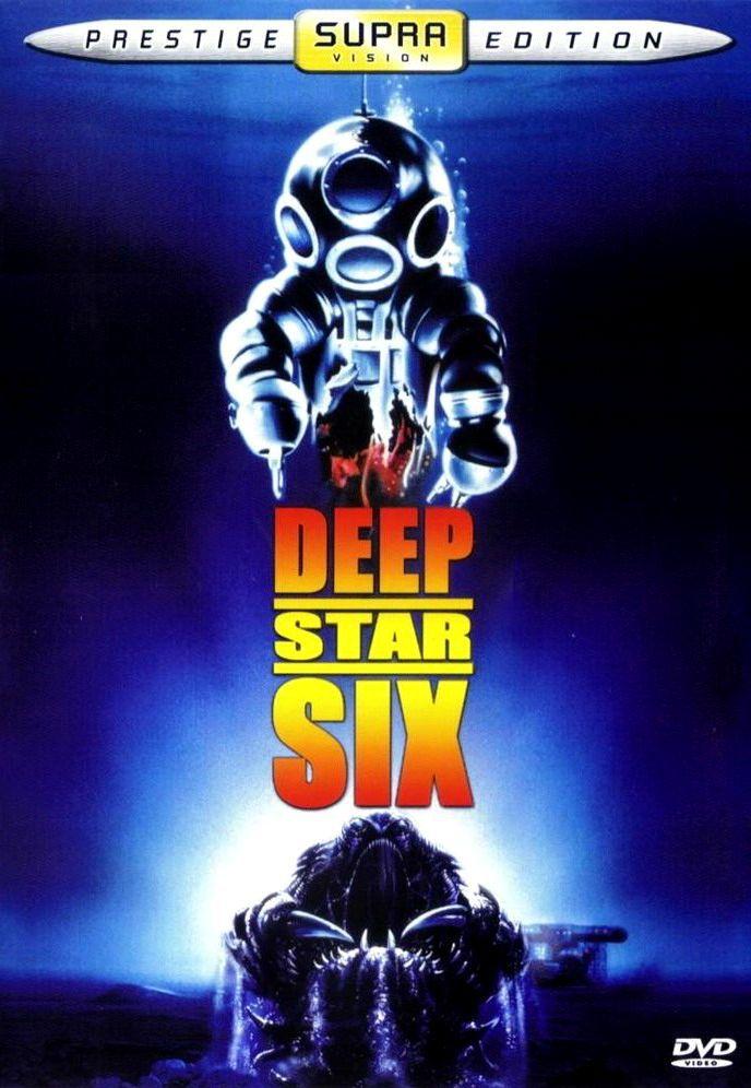 Глубоководная звезда шесть. Обложка с сайта imageshost.ru