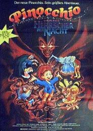 Пиноккио и Император Тьмы. Обложка с сайта filmwalrus.com