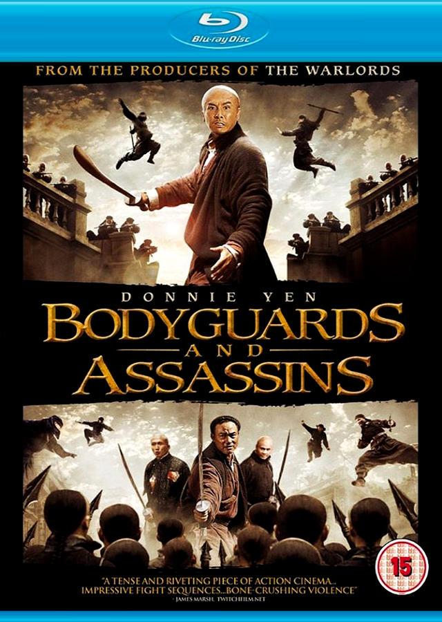 Телохранители и убийцы. Постер с сайта kinopoisk.ru