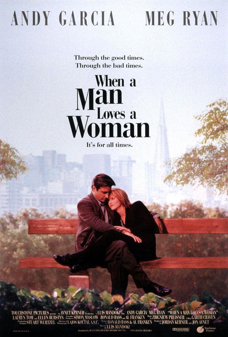 Когда мужчина любит женщину. Обложка с сайта imagepost.ru