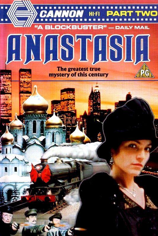 Анастасия: Тайна Анны. Обложка с сайта radikal.ru