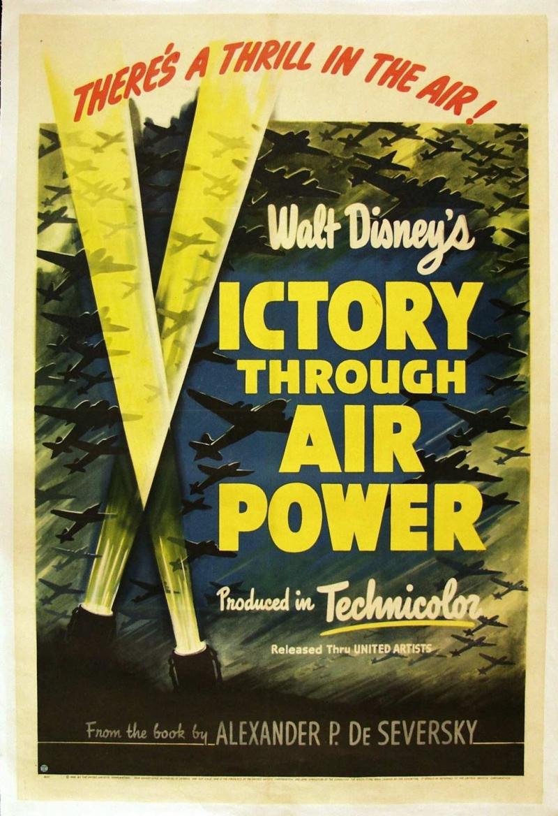 Победа через мощь в воздухе. Постер с сайта kinopoisk.ru