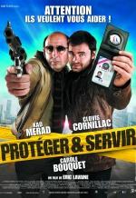Служить и защищать. Обложка с сайта keep4u.ru