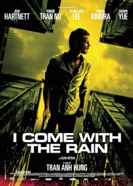 Я прихожу с дождем. Постер с сайта kinopoisk.ru