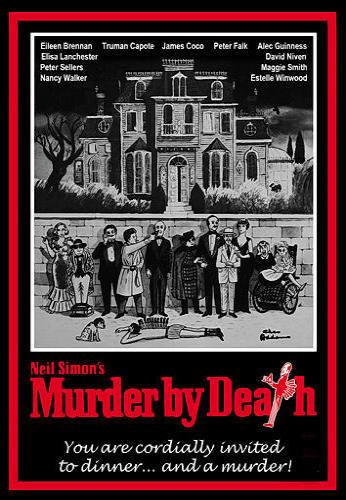 Ужин с убийством. Обложка с сайта bolero.ru