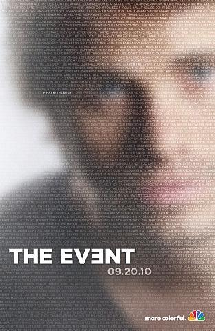 Событие. Постер с сайта telestrekoza.com