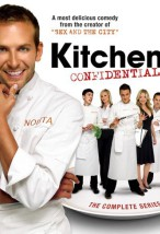Секреты на кухне. Постер с сайта radikal.ru