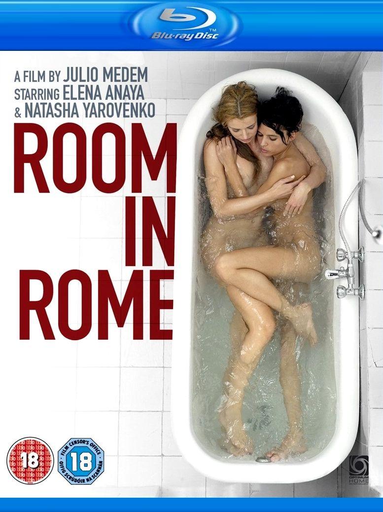 Комната в Риме. Постер с сайта kinopoisk.ru
