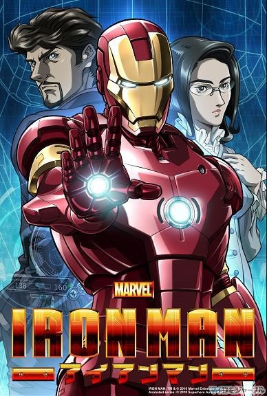 Железный человек. Постер с сайта world-art.ru