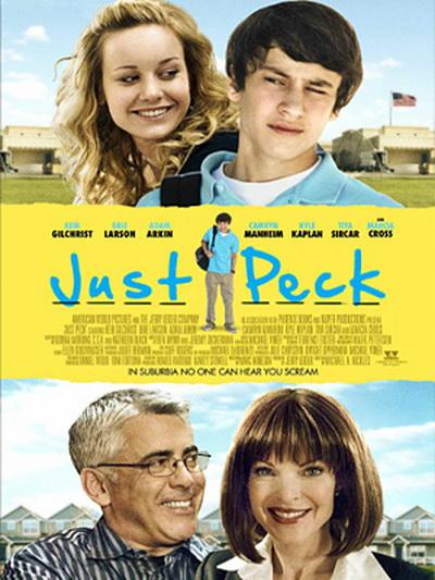 Просто Пек. Обложка с сайта 123nonstop.com