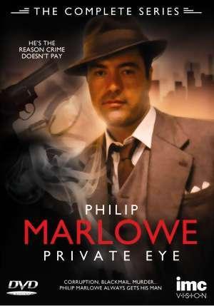 Филип Марлоу: Частный детектив. Обложка с сайта imageshack.us