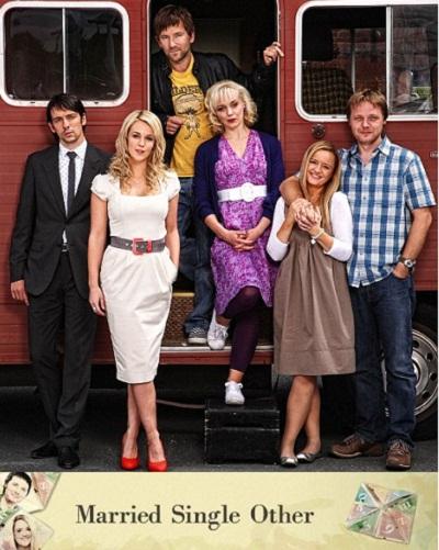 Семейное положение: Нужное подчеркнуть. Обложка с сайта booksamillion.com