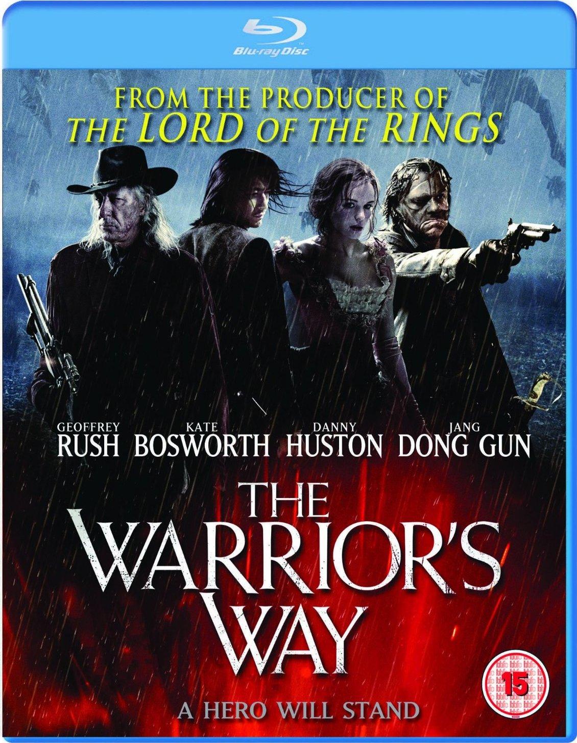 Путь воина. Обложка с сайта hidefdvd.com