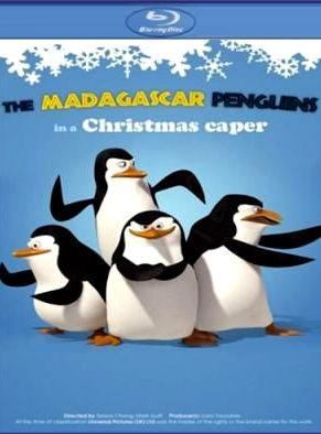 Пингвины из Мадагаскара. Обложка с сайта imagepost.ru