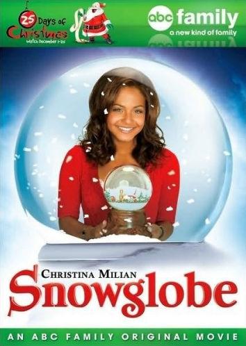 Снежный шар. Обложка с сайта ozon.ru