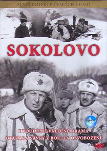 Соколово. Обложка с сайта imageshack.us