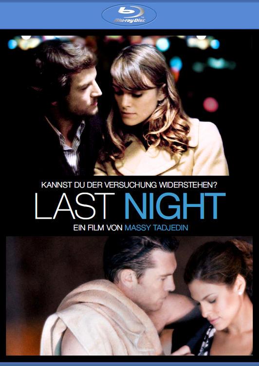 Прошлой ночью в Нью-Йорке. Постер с сайта kinopoisk.ru