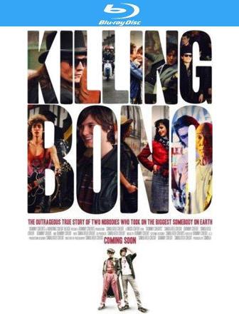 Убить Боно. Обложка с сайта kino-govno.com