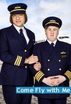 Летим со мной. Постер с сайта radikal.ru