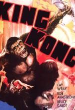 Кинг Конг. Постер с сайта kinopoisk.ru