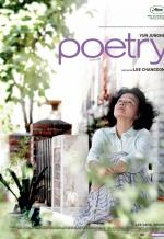 Поэзия. Обложка с сайта ipicture.ru